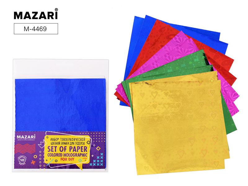 Набор цветной голографической бумаги 15х15